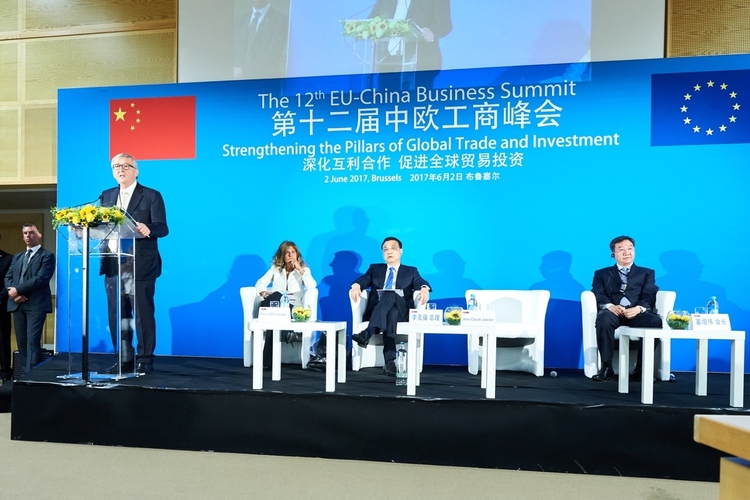 Speech by President Jean-Claude Juncker at the 12th EU-China Business Summit
